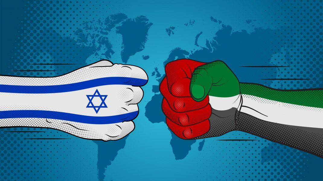 Liderul Emiratelor Arabe Unite a emis un decret prin care oprește boicotul asupra Israelului. Arabii vor o relație mai bună cu Israelul