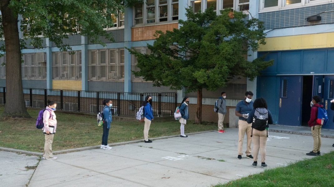 Școală New York