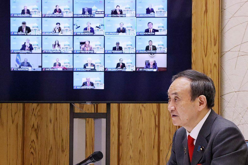 """Liderii APEC susțin eliminarea barierelor comerciale: """"Vom coopera pentru facilitarea relansării economice"""""""