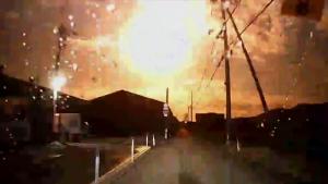 Imagini rare cu un meteorit pe cerul Japoniei. S-a dezintegrat înainte de ajunge la sol. VIDEO