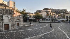 Syntagma-Atena