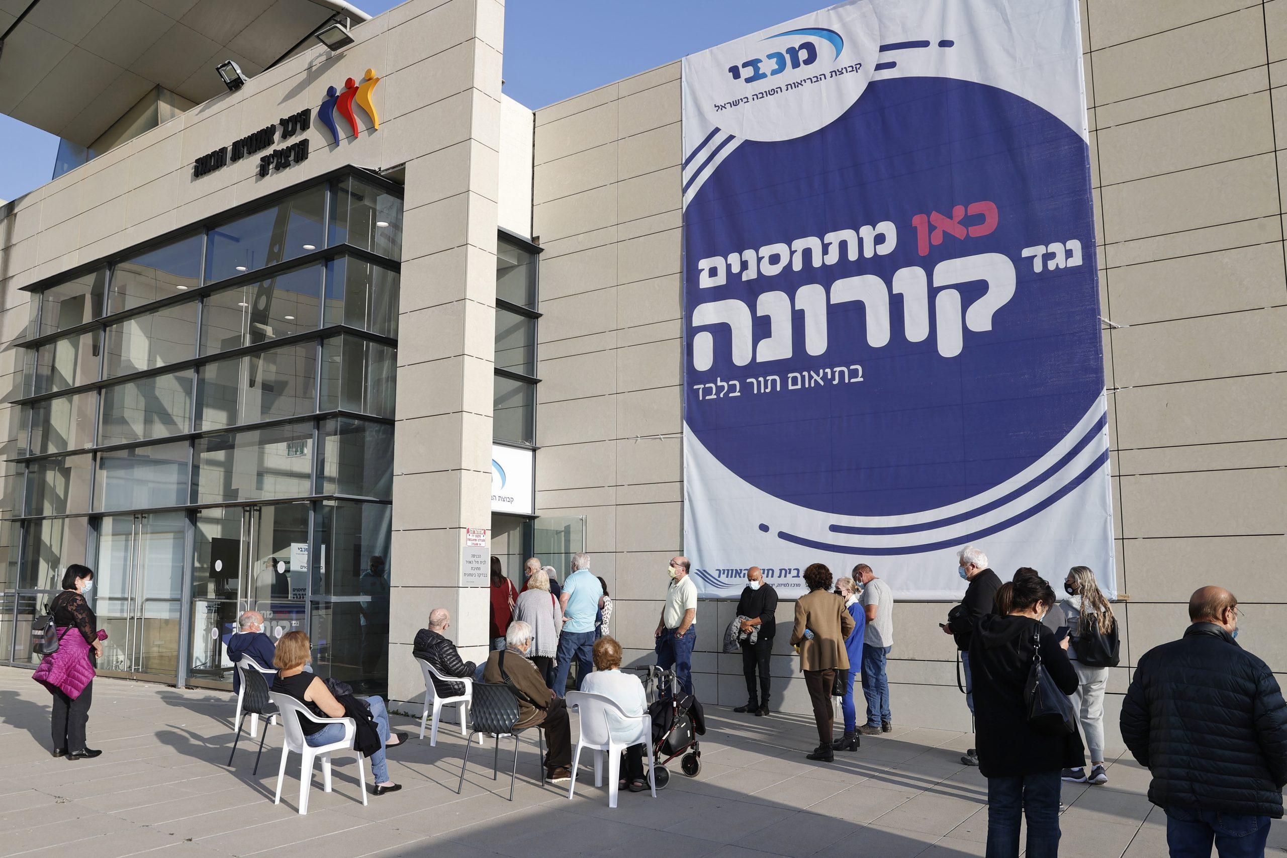Lege controversată în Israel: autoritățile pot accesa și comunica datele personale ale persoanelor nevaccinate