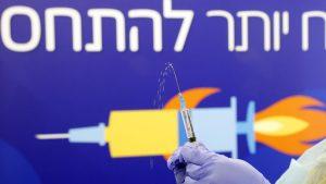 Vaccinare-Israel