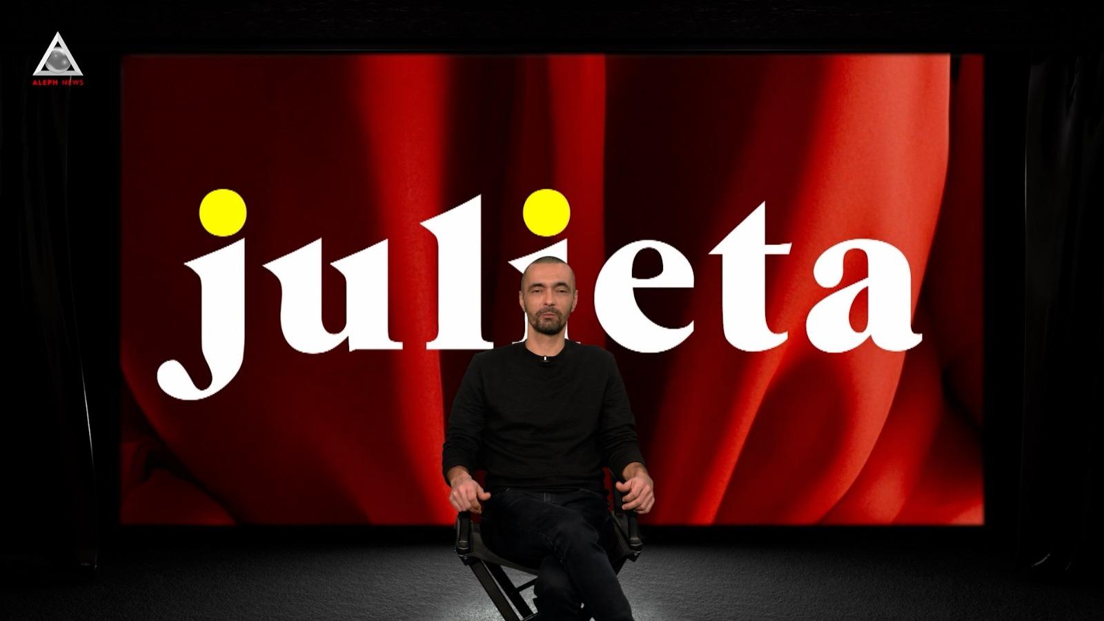 CINEMAleph. Julieta