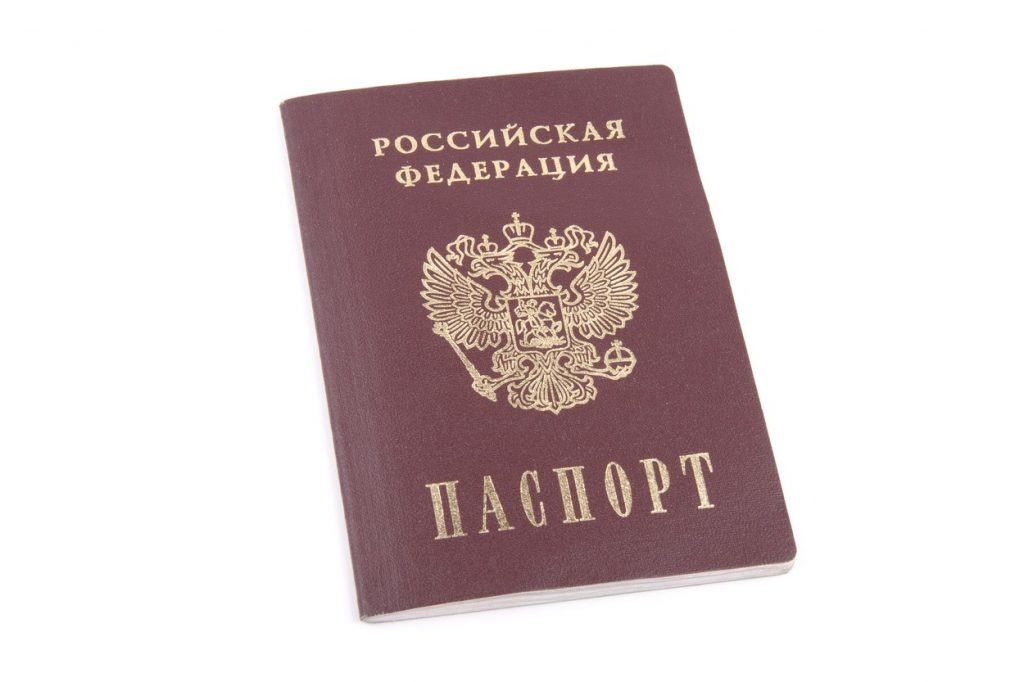 Moscova: Americanii care-l susţin pe Trump vor cetăţenie rusă. Se tem că vor fi persecutaţi