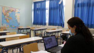 Părțile bune ale școlii online. Mulți profesori vor folosi în continuare platforma Google Clasroom
