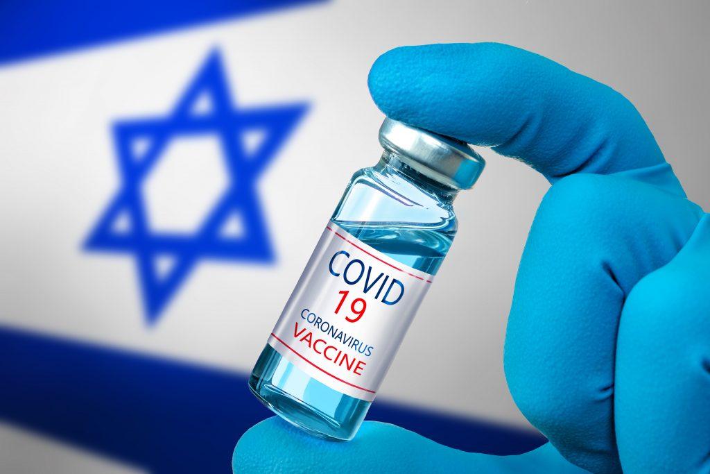 """Palestina refuză să primească un milion de doze de vaccin din partea Israelului: """"Sunt pe cale să expire"""""""
