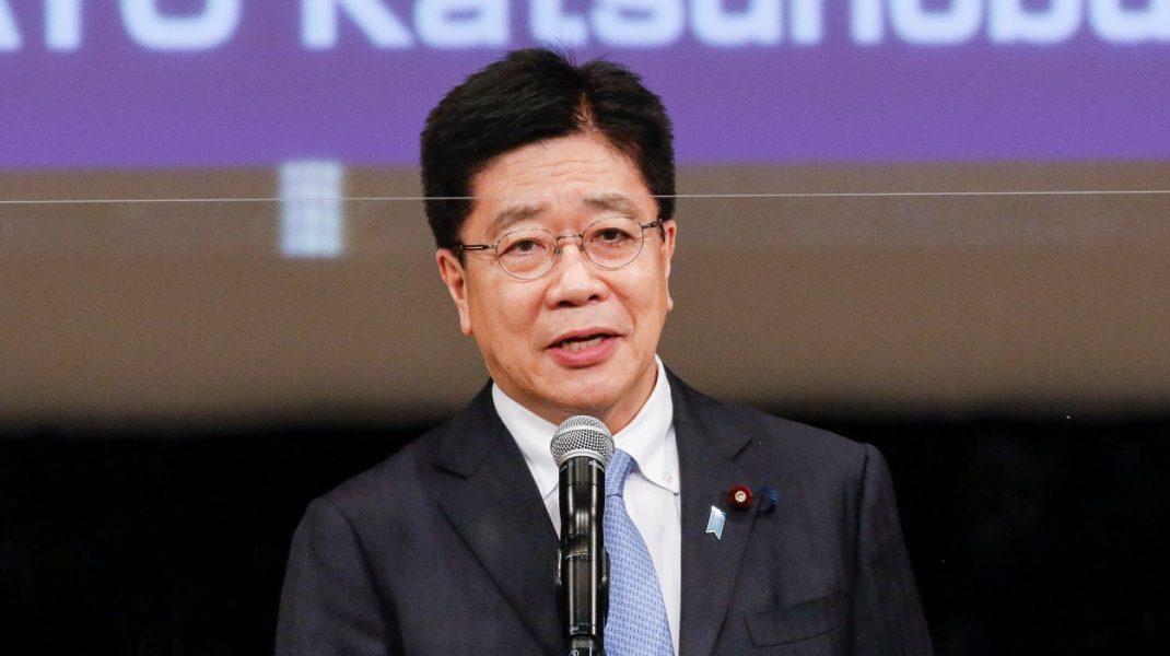 Katsunobu Kato