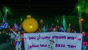 Protest Netanyahu