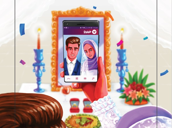 Hamdan va fi singura aplicație legală de dating din Iran. Foto: Hamdan