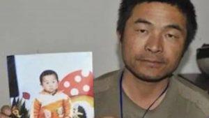 copil dispărut China