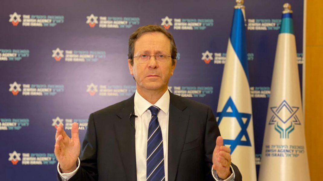 Isaac Herzog, președintele Israelului.