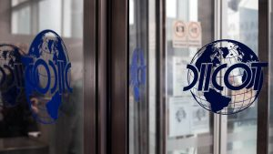 Directia de Investigare a Infractiunilor de Criminalitate Organizata si Terorism, marti, 22 ianuarie 2019. ALEXANDRA PANDREA/MEDIAFAX FOTO